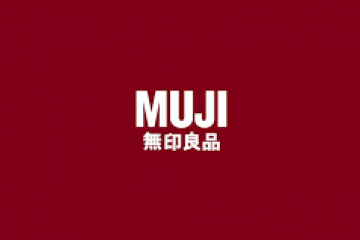 Jojoba Oil Is in The TOP-5 Purchased-Products-List of Muji Japan